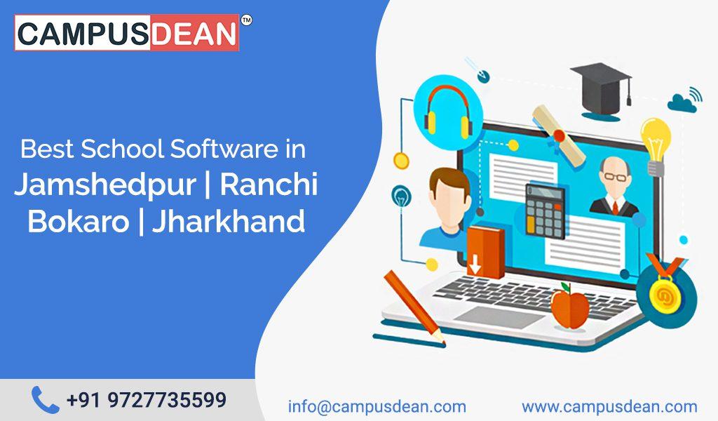 Best-School-Software-in-JamshedpurRanchiBokaro-Jharkhand